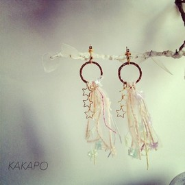 KAKAPO - Pastel pink dream pierce (NO.370)