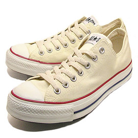 Converse - All Star (White)