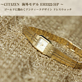 CITIZEN - アンティーク EH3322-51P