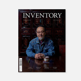 Inventory Magazine - Inventory Volume 04 Number 08 Keizo Shimizu Cover