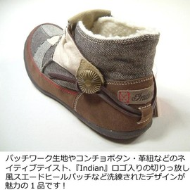 Indian - Indian Motocycle LUMBEE ラムビーソール