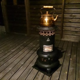 Perfection - Oil Heater #1525