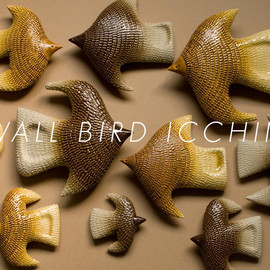 BIRDS' WORDS - WALL BIRD ICCHIN