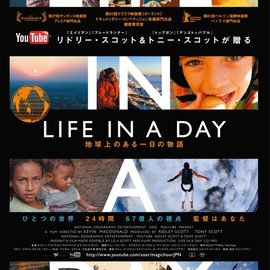 Kevin Macdonald and etc. - Life in a Day(地球上のある一日の物語)