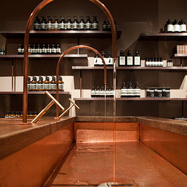 Aesop - Lamb's Conduit Street by James Plumb