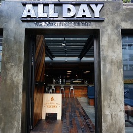 台湾 - All Day Roasting Company