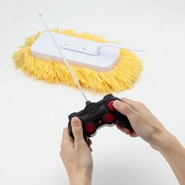 Remote Controlled Floor Mop Makes Even Gamers Feel Compelled To Clean