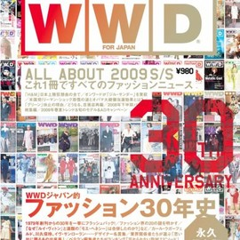 INFASパブリケーションズ - WWD FOR JAPAN ALL ABOUT2009 S/S
