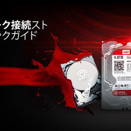 Western Digital - WD Red
