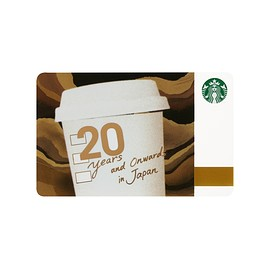 Starbucks - Starbucks Card 20th anniversary card
