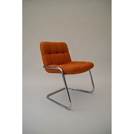 YVES CHRISTIN FOR AIRBORNE - STORM CHAIR 1970S
