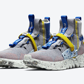 NIKE - Space Hippie 03 - Grey/Multicolor/Racer Blue