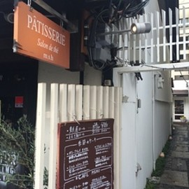 京都 - PATISSERIE Salon de the m.s.h