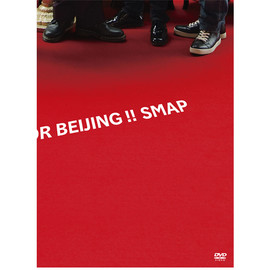 SMAP - THANKS FOR BEIJING!!
