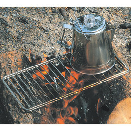GS - Camp Fire Grill