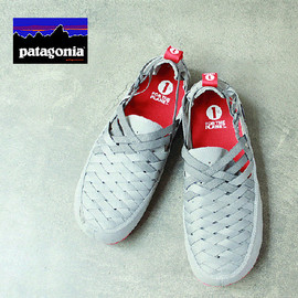 patagonia - Advocate Weave