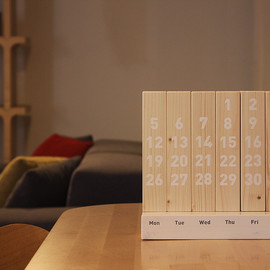 dialoguemethod, Munito - Wood Calendar
