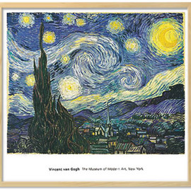 Van Gogh - The Starry Night  (Natural Frame)
