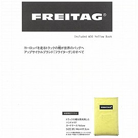 宝島社 - FREITAG Included W30 Yellow Book