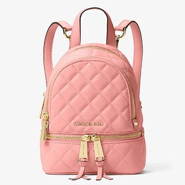 MICHAEL KORS - MICHAEL Michael Kors Rhea Extra-Small Quilted-Leather Backpack Pink