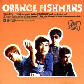 Fishmans - ORANGE