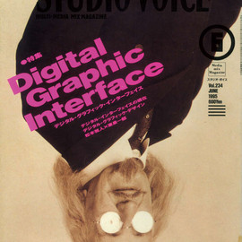 INFAS PUBLICATIONS - STUDIO VOICE Vol.234
