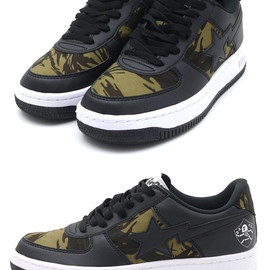 A BATHING APE - LIZARD CAMO BAPESTA