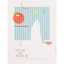 Mouse on Mars/January 31, 2011 Show Poster