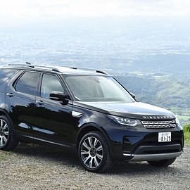 Land rover - DISCOVERY HSE LUXURY