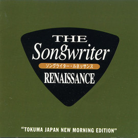 Various Artists - The Song Writer Renaissance -Tokuma Japan New Morning Edition-