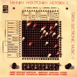 Various Artists - Greek Electronic Music 1