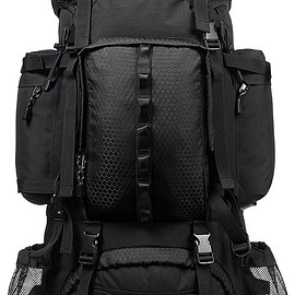 AmazonBasics - Internal Frame Hiking Backpack with Rainfly: 75L