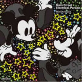 shinichi osawa - electrical parade (12inch)