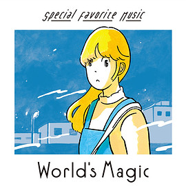 Special Favorite Music - World's Magic