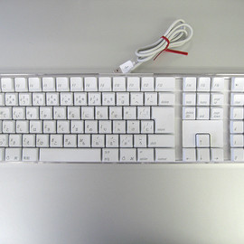 Apple - Pro Keyboard