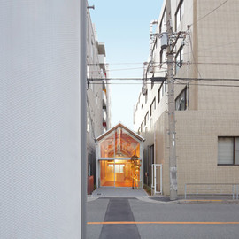 The Ogimachi Global Dispensing Pharmacy in Japan - 扇町グローバル薬局 designed by architects Ninkipen