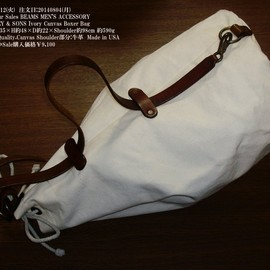 STANLEY & SONS - Ivory Canvas Boxer Bag