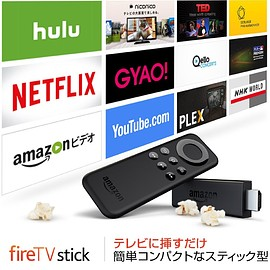 Amazon - Fire TV Stick