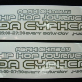 J-WAVE -  Hip Hop Journey  Da Cypher  ステッカー