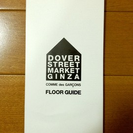 COMME des GARCONS - DOVER STREET MARKET GINZA Floor Guide