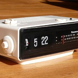 Panasonic - RC6025