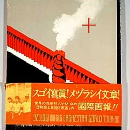 Yellow Magic Orchestra - 国際画報
