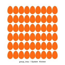 group_inou - System Kitchen