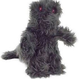 "Hedorah Giant 14"" Smog Monster Plush Toy Vault Mint Sealdwtag 2005 RARE Godzilla"