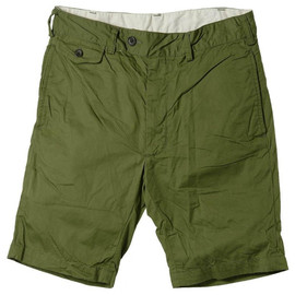 Engineered Garments - Cambridge Short