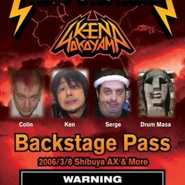 KEN YOKOYAMA - Backstage Pass [DVD]