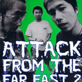 Hi-STANDARD - ATTACK FROM THE FAR EAST 2 [VHS]
