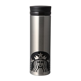 Starbucks - Stainless Ring Bottle Silver 500ml