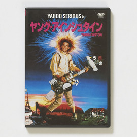 Yahoo Serious - Young Einstein[DVD]