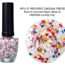 The Face Shop - Face It Colored Paper Nails CMX322 Lovely Pop